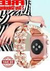 iWatch 38mm Rose Gold Glitter Apple Watch Band iPhone i Wome